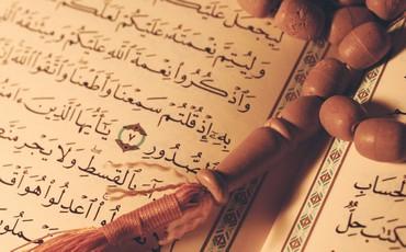 Ancient Arabic manuscripts [file]