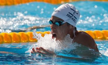 Israeli swimmer Amit Ivri