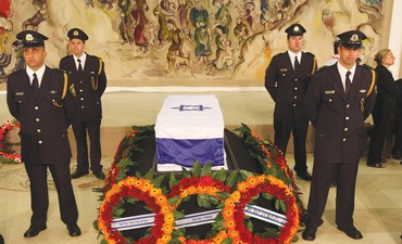 Yitzhak Shamir's funeral