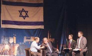 Hershkowitz and Bennet at Habayit Hayehudi debate