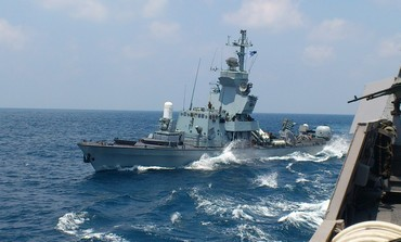 Sa'ar 4.5-class missile ship