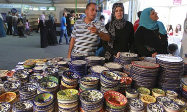 Palestinian Pottery at the Amman Exhibition
