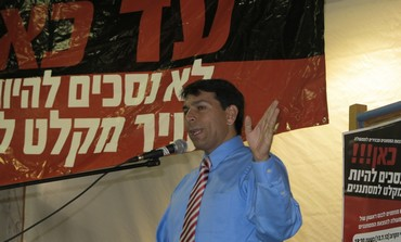 Danon speaks at anti-infiltrator conference