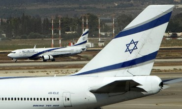 El Al airplanes sit on the runway