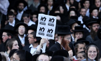 Haredi Jews protest Tal Law.