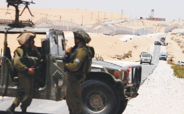 SOLDIERS SURVEY the scene near Kadesh Barnea
