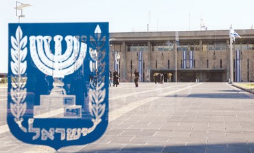 The Knesset in Jerusalem Say no to a two-party system