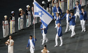 The Israeli delegation at the 2012 London Olympics