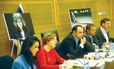 Knesset meeting on fur