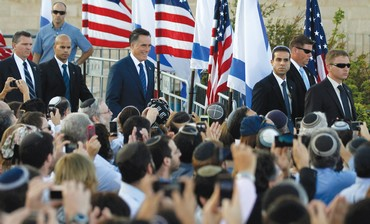 Romney arrives to deliver speech in J'lem