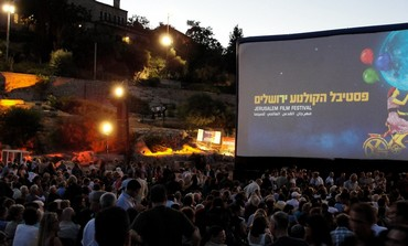Opening night of the Jerusalem Film Festival