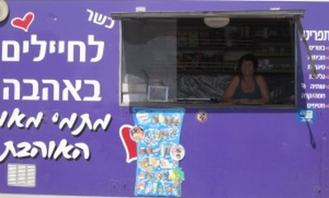 Tami Muyal's food truck for IDF soldiers