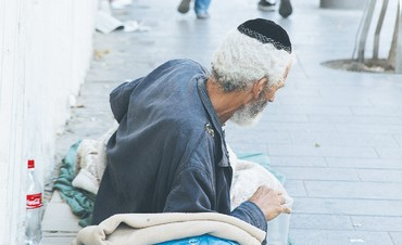 Poverty in J'lem