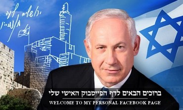 Netanyahu's Facebook timeline
