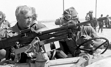A young Ariel Sharon