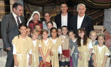 Netanyahu visits school