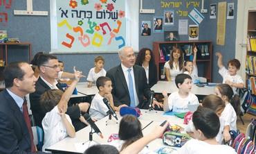 Netanyahu visits Henrietta Szold Elementary School