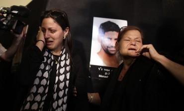 Relatives of a victim of the Burgas bomb attack