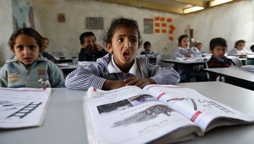 East Jerusalem Classroom