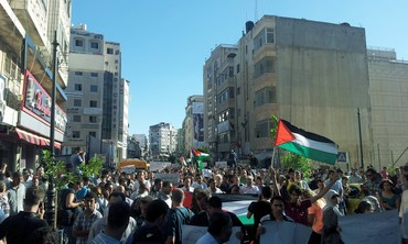 Palestinians protest in Ramallah [file photo]
