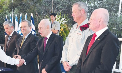 Israel Defense Prize ceremony.