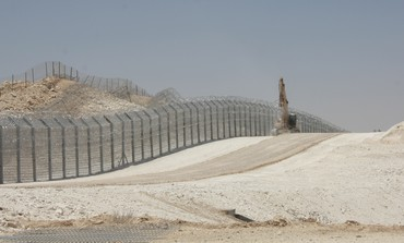 Border between Israel, Egypt
