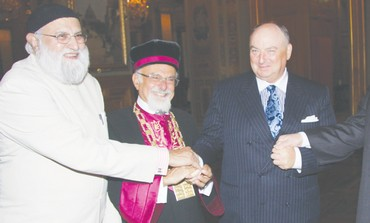 Gathering of European Jewish and Muslim Leaders