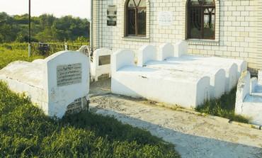 Ba'al Shem Tov's Tomb