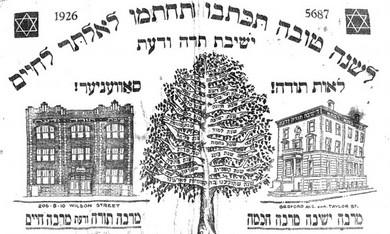 A 1926 Halla cover.