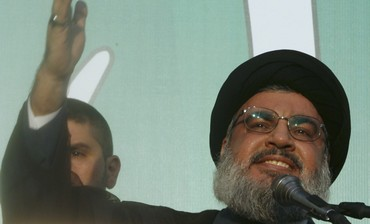 Hezbollah head Nasrallah speaks at Beirut protest