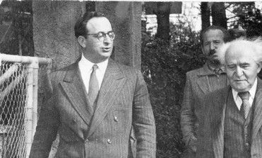 Yitzhak Navon and Ben Gurion in 1978