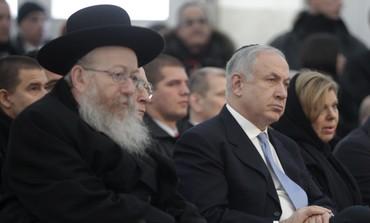 Litzman sits with Netanyahu