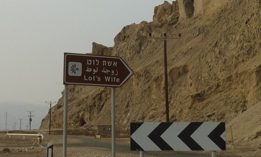 Location of Sodom near the Dead Sea