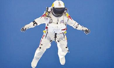 Felix Baumgartner's stratosphere jump.