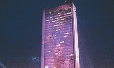 Haifa University tower in pink for breast cancer.