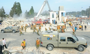 IDF preparing for earthquake drill