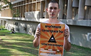 TAU GRADUATE STUDENT Barak Segal