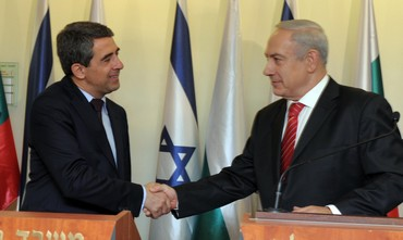 PM Netanyahu with Bulgarian President Plevneliev