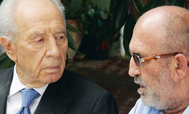 President Peres with family of Majdi Halabi