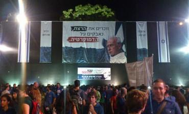 Thousands attend Yitzhak Rabin annual memorial
