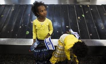 Ethiopian girls make aliya