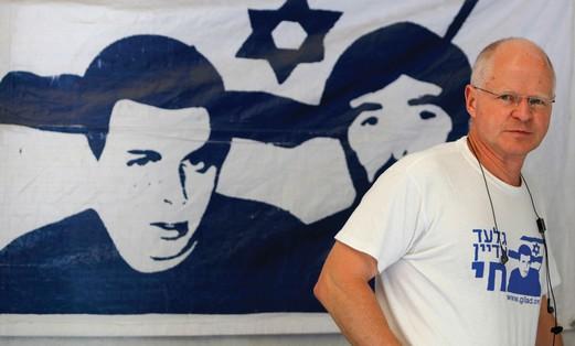 Noam Shalit 521