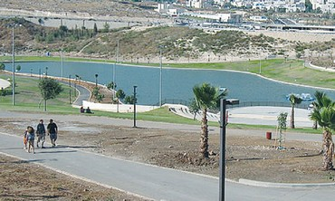 Modiin Anabeh park