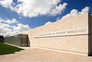 New Jewish museum opens in Cleveland