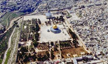 Temple Mount aerial from north