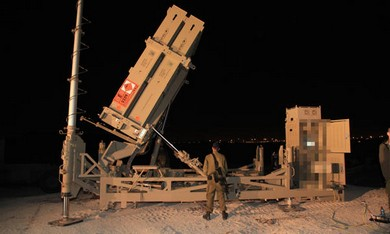 IDF deploys 5th Iron Dome Battery