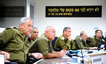 Lt. Gen. Benny Gantz and Defense Ministry