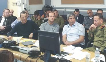 Jerusalem Mayor Barkat holds situation assessment