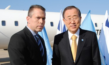 Gilad Erdan welcomes Ban Ki-moon to Israel