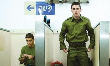New IDF recruit